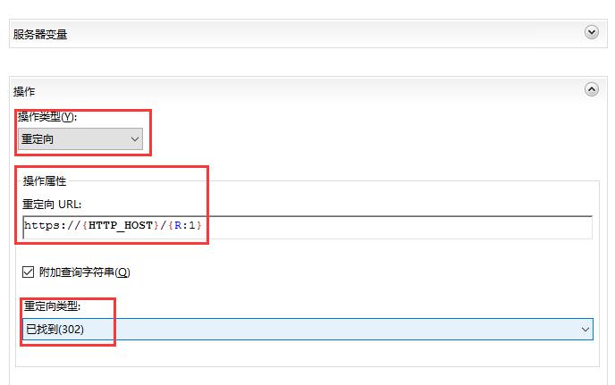 Windows2012(2016)服务器IIS8(IIS10)实现http自动跳转https-贾旭博客