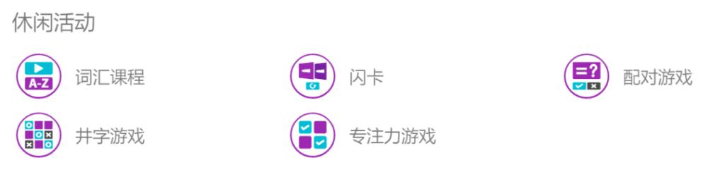 这个网站,你可以免费自学近50门外语!-贾旭博客