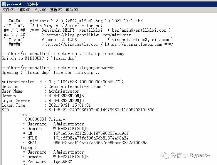 获取Windows明文密码的小技巧-贾旭博客